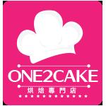 one2cake.com